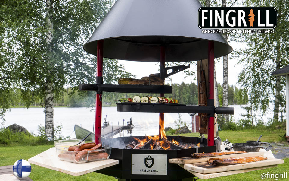 Купить гриль барбекю для дачи на углях финский использование барбекю в домашних условиях