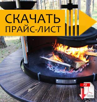 Барбекю пайс лист инструкуия по сборке гриля барбекю
