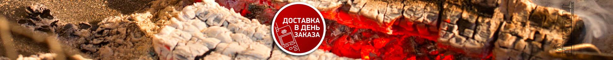 Дровяные и угольные грили барбекю из Финляндии. Tundra Grill. Фингриль.